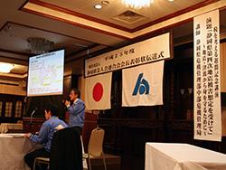 静岡県法人会連合会会長表彰状伝達式(H25.11.13)