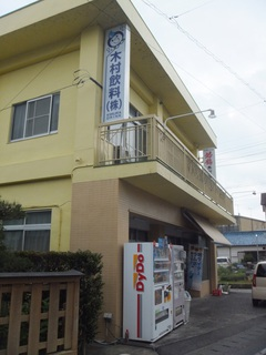kimura1_3